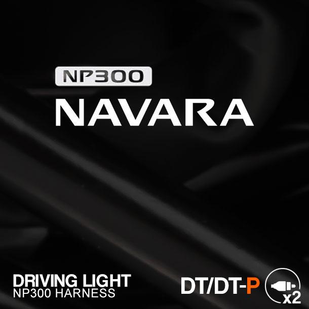 Nissan Navara Np300 Plug And Play Wiring Harness Kit Loom