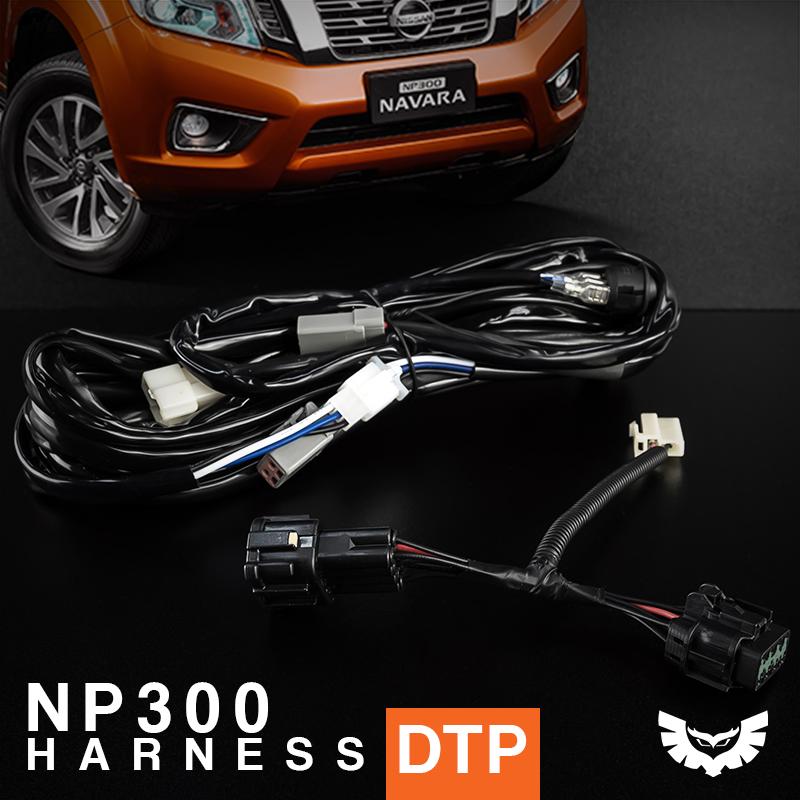 Nissan navara np plug and play wiring harness light