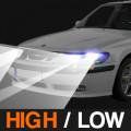 HIGH / LOW BEAM COMBO - $149.99