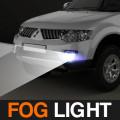 LED FOG LIGHT UPGRADE - $59.99
