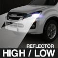 HIGH / LOW BEAM COMBO (REFLECTOR HEADLIGHT) - $149.99