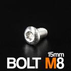 M8 Anti-Theft Bolt 15mm - $7.50