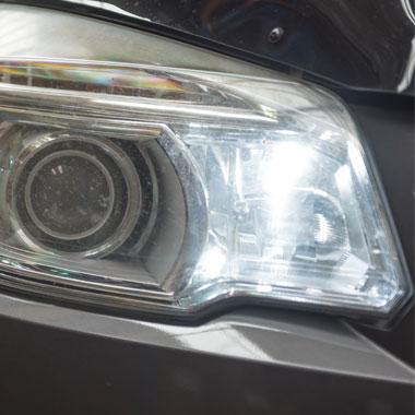 Holden Colorado RG LED Parker Light Upgrade